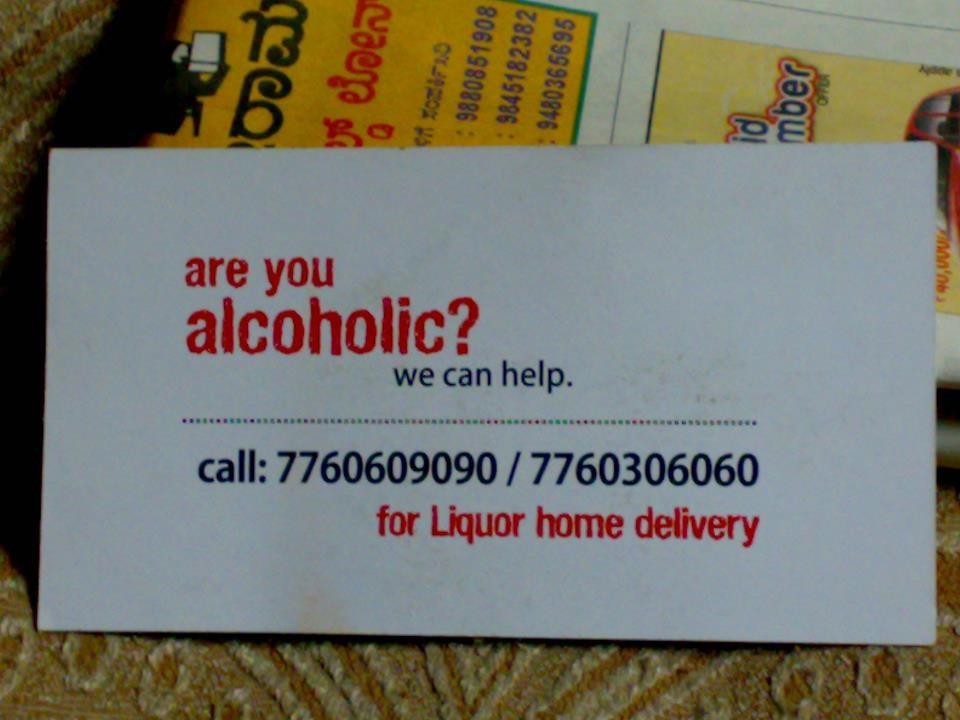 booze-clues_med.jpeg